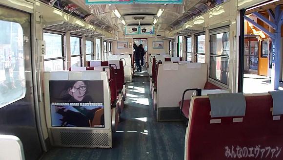 evaQ_train15s.jpg