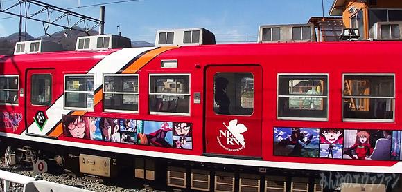 evaQ_train20s.jpg