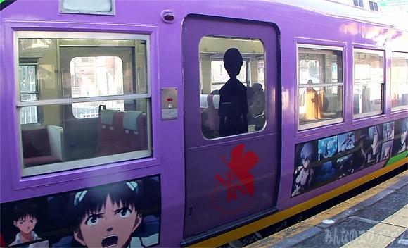 evaQ_train23s.jpg