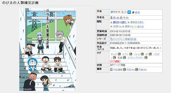 eva_2013_0301_08.jpg