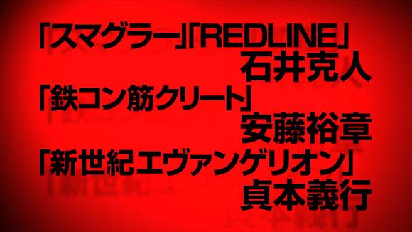eva_2013_0302_7.jpg