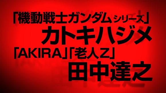 eva_2013_0302_9.jpg