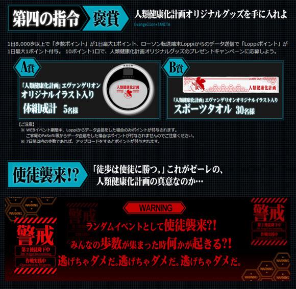 eva_2013_0305_tt_005.jpg