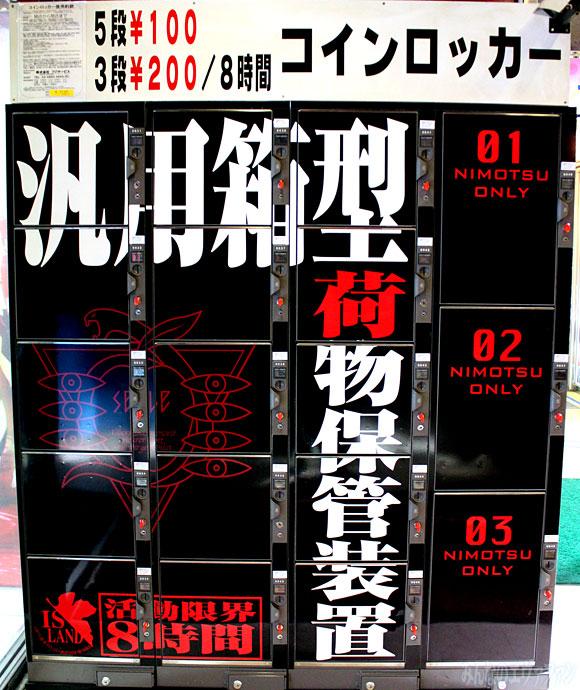 eva_2013_03117_htm03s.jpg