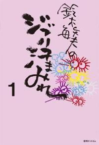 eva_2013_0314_17.jpg