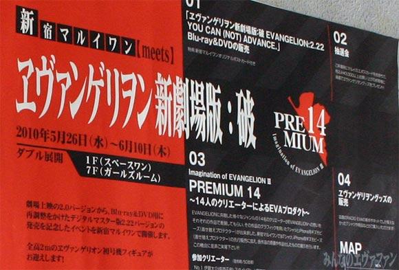 eva_2013_0316_18.jpg