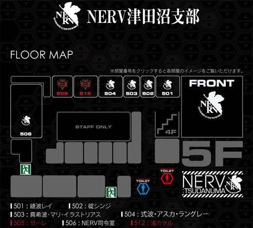 joy_eva_shibuya3.jpg