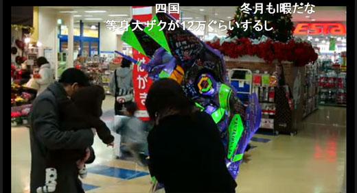 nico_car_02.jpg