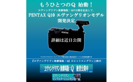 pentax_q10_1.jpg