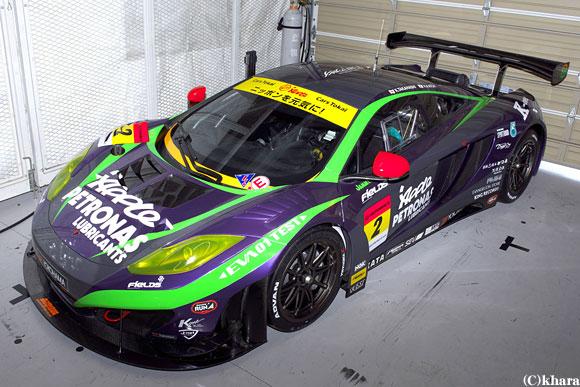 zr2013_0227_racing_01s.jpg
