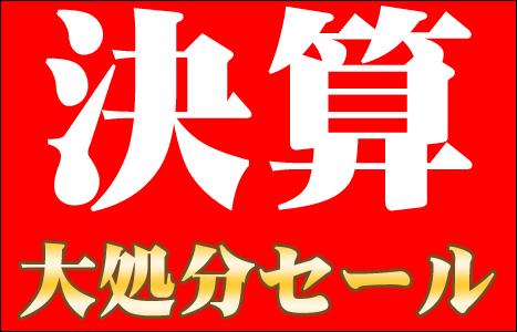 201209081910464ea.jpg