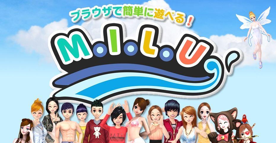 オンラインゲームコミュニティ『MILU(ミル)』