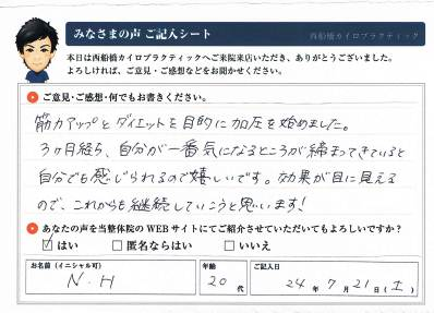 CCF20120815_000000.jpg