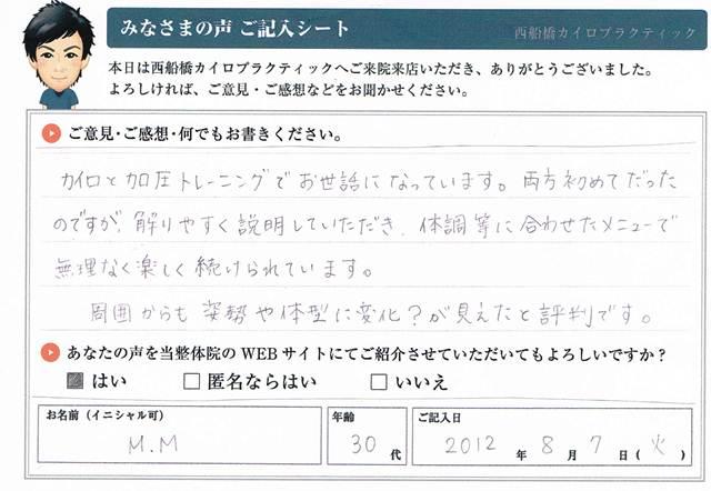 CCF20120822_00000.jpg