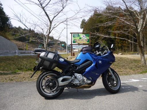 P1080112.jpg