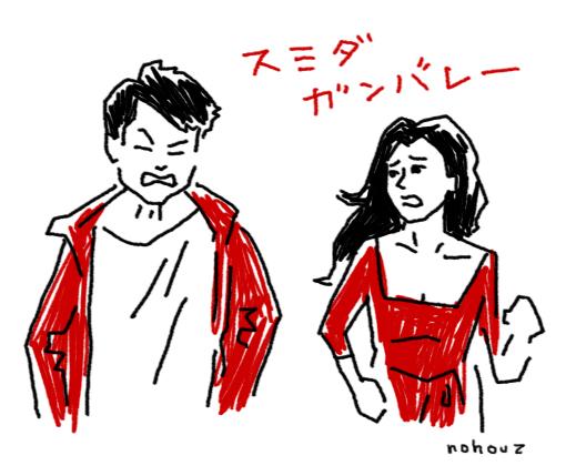 himizu.jpg