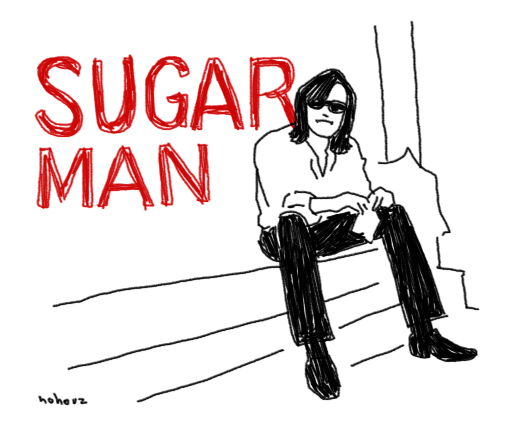 sugarman.jpg