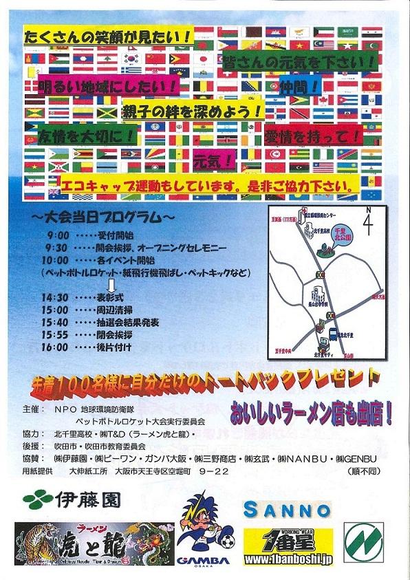 20120910101323154_0002.jpg