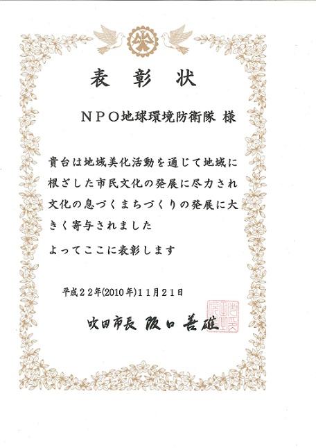 20120910110713382_0001.jpg