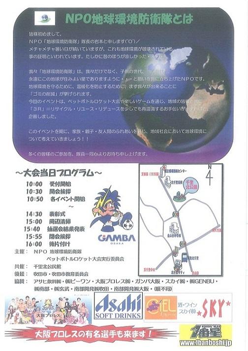 20120914145012405_0001.jpg