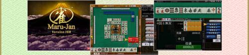 mj16r_download_bg_images_convert_20121215061811.jpg