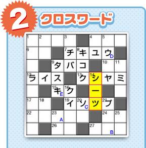 txt_pic_puzzle02.jpg