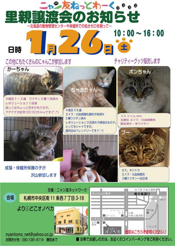 PIC_wImIFQ.jpg
