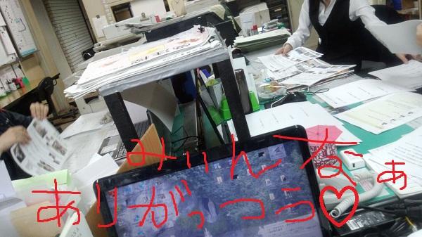 2012111517482484f.jpg