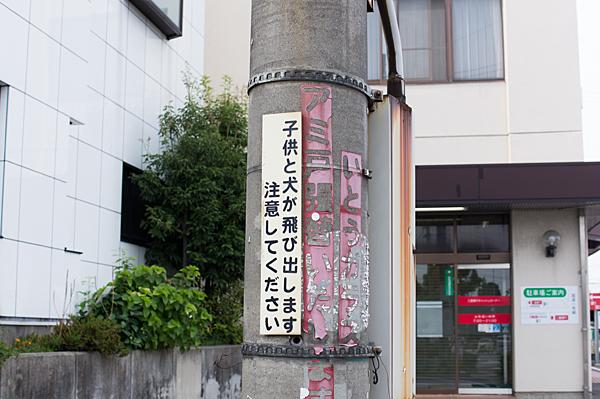道ばた-5