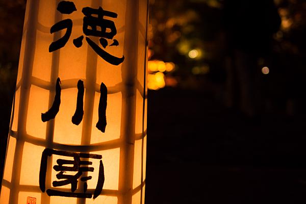 徳川園-6