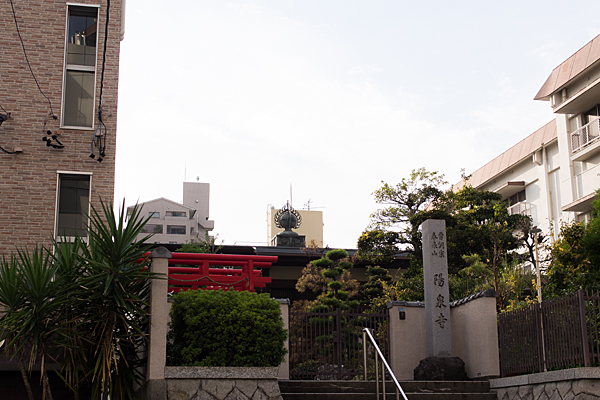 尾頭橋4-4