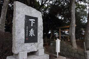 DPP_hitachinaka27.jpg