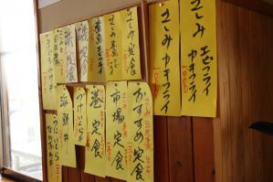 DPP_hitachinaka3_20130209140737.jpg
