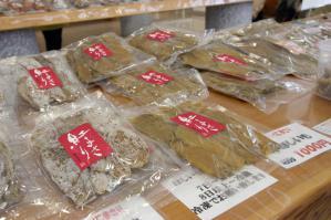 DPP_hitachinaka51.jpg