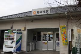 DPP_hitachinaka65.jpg