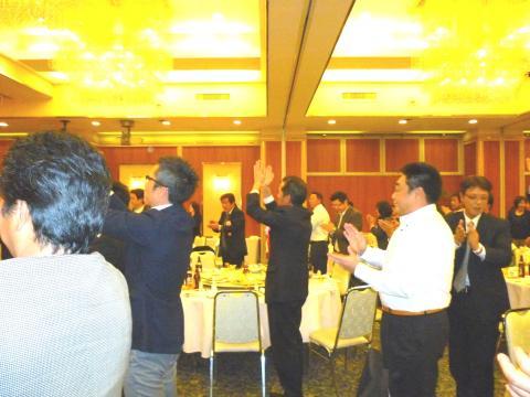 banzai_convert_20121126115420.jpg