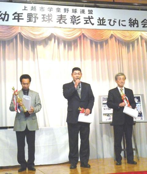 kantokushou_convert_20121126115356.jpg