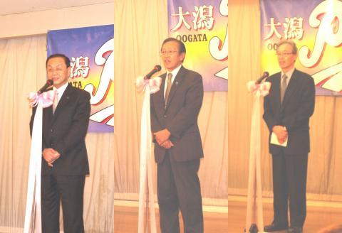 shukuji_convert_20121119085423.jpg