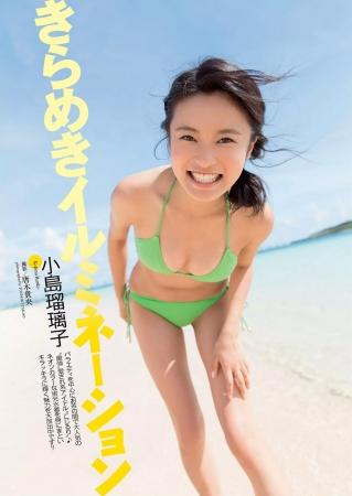 小島瑠璃子の画像040