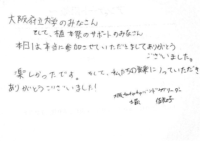 20130313132958aa0.jpg