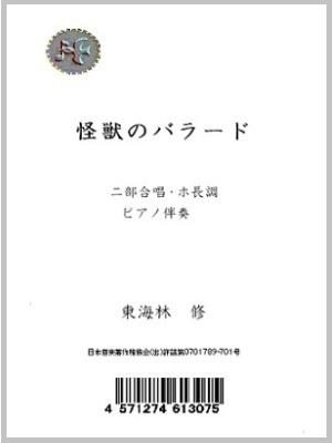 20120910214701c6b.jpg