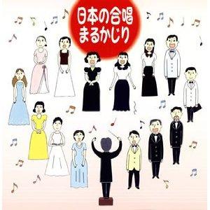 gattshou_marukajiri.jpg