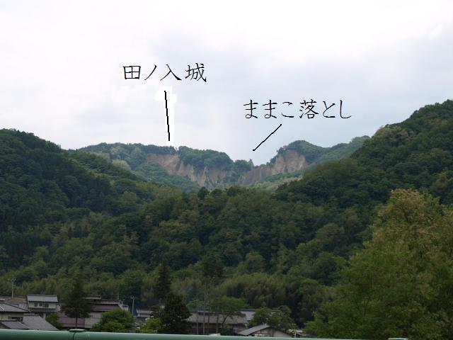 hikisiro104.jpg