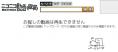 2012_05_16_Liberté Linux試用_15