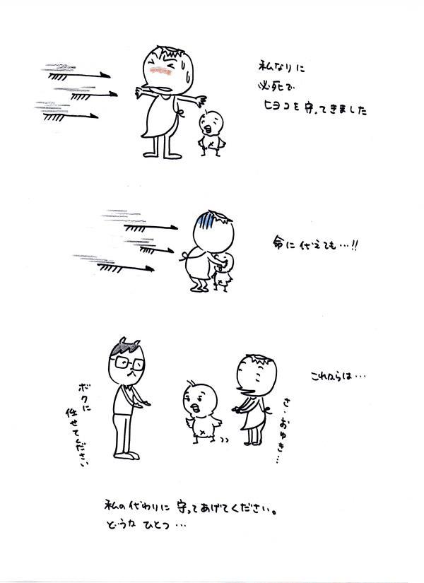 201210141116587b6.jpg