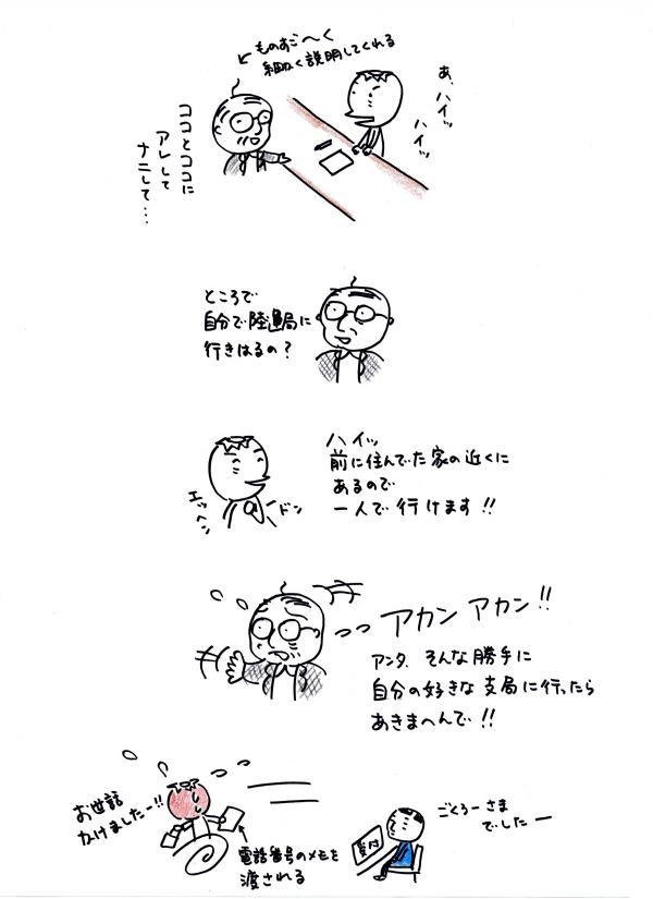 201211131008094e8.jpg