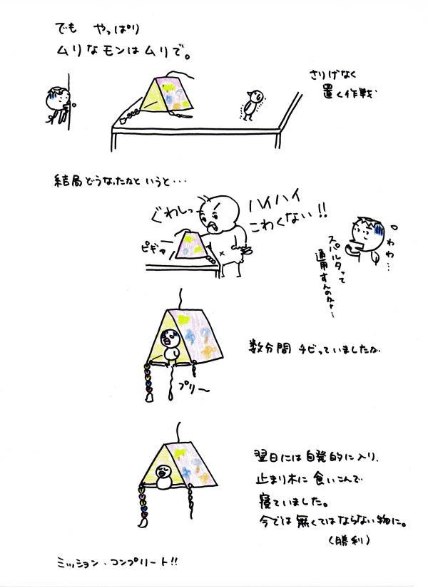 20121119192557fd1.jpg