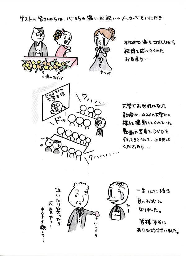 20121119192559dc3.jpg