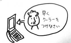 mousho3_convert_20120726110141.jpg