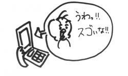 mousho41.jpg